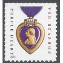 #4704a (49c Forever) Purple Heart 2014 Edition Mint NH