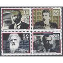 #3061-3064 32c Pioneers of Communication Block of 4 1996 Mint NH