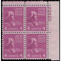 # 808 4c Presidential Issue James Madison PB/4 #22820 1938 Mint NH