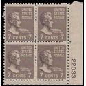 # 812 7c Presidential Issue Andrew Jackson PB/4 1938 Mint NH