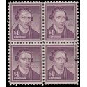 #1052a $1.00 Liberty Issue Patrick Henry Block/4 Wet Print 1955 Used