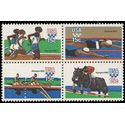 #1791-1794 15c Moscow Olympics Block/4 1979 Mint NH