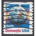 "#2279 25c ""E"" Rate Earth PNC Single P#1111 1988 Used"