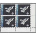 #2544 $3.00 Priority Mail Space Shuttle Challenger PB/4 1995 Mint NH