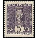 French Guinea 1938 #J26 Mint H