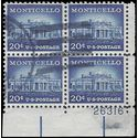 #1047 20c Liberty Issue Monticello Plate Block of 4 1956 Used