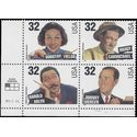 #3100-3103 32c American Songwriters Plate Block/4 1996 Mint NH