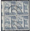 #1034 2.5c Liberty Issue Bunker Hill Monument Block of 4 1959 Used