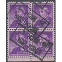 #1051a 50c Liberty Issue Susan B. Anthony Block of 4 1958 Used