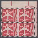 Scott C 60 7c US Airmail Silhouette of Jet Airliner PB/4 1960 Mint NH