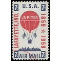 Scott C 54 7c US Airmail Balloon Jupiter 1959 used
