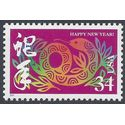 #3500 34c Chinese New Year-Year of the Snake 2001 Mint NH